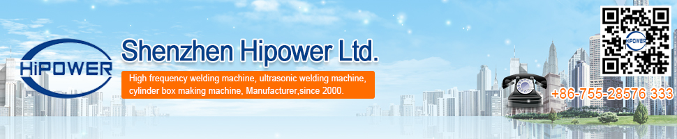 ShenZhen Hipower,.LTD