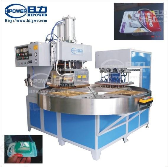 high frequency pvc and pet blister welderproduct display product display \u003e high frequency welding machine \u003e automatic blister packaging machine