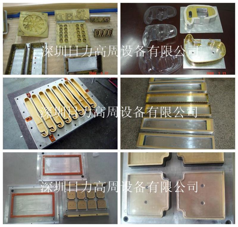 high power blister packaging machine molds