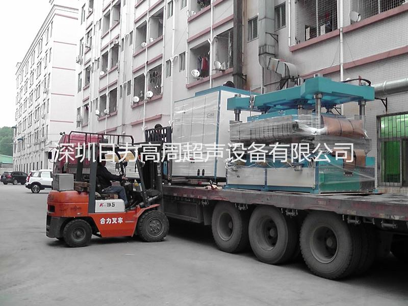 cooling tower packing welder